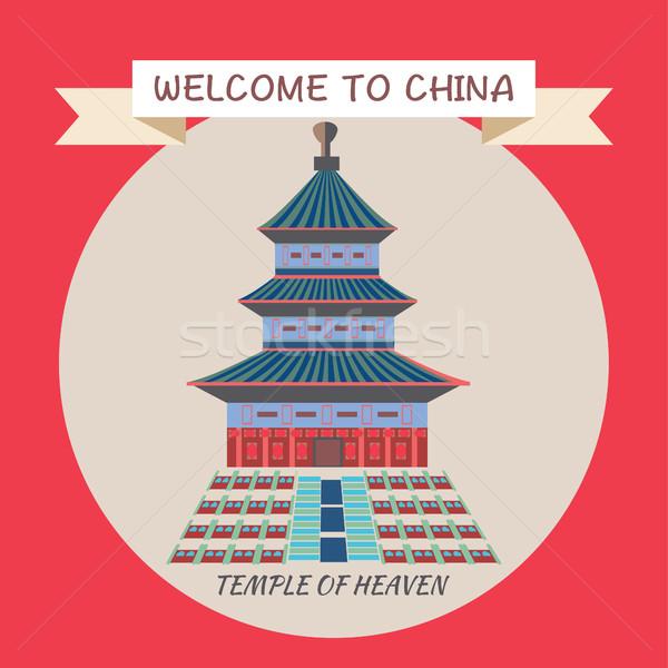 Temple of Heaven  in Beijing China. Stock photo © Margolana