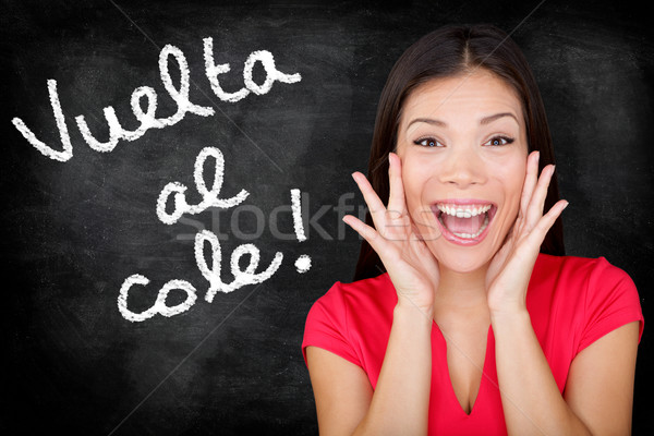 Vuelta al cole - Spanish student back to school Stock photo © Maridav