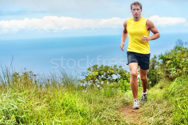 Fut férfi futó élet aktív egészséges élet Stock fotó © Maridav