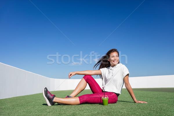 幸せ 健康 グリーンスムージー フィットネス 選手 女性 ストックフォト © Maridav