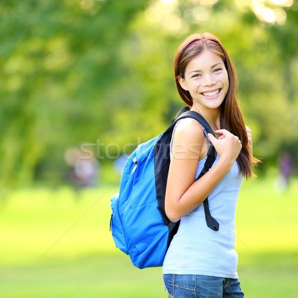 ストックフォト: 学生 · 少女 · 外 · 夏 · 公園 · 笑みを浮かべて