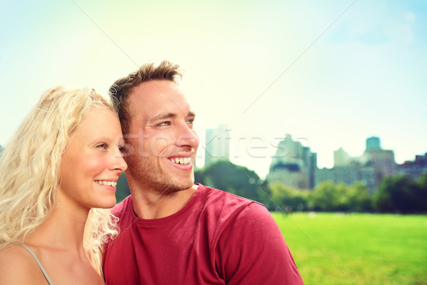 New York City Central Park retrato feliz amantes Foto stock © Maridav