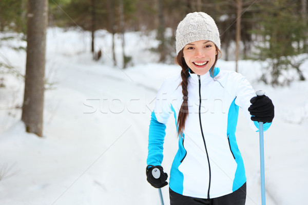 Cross-country skiing Stock photo © Maridav