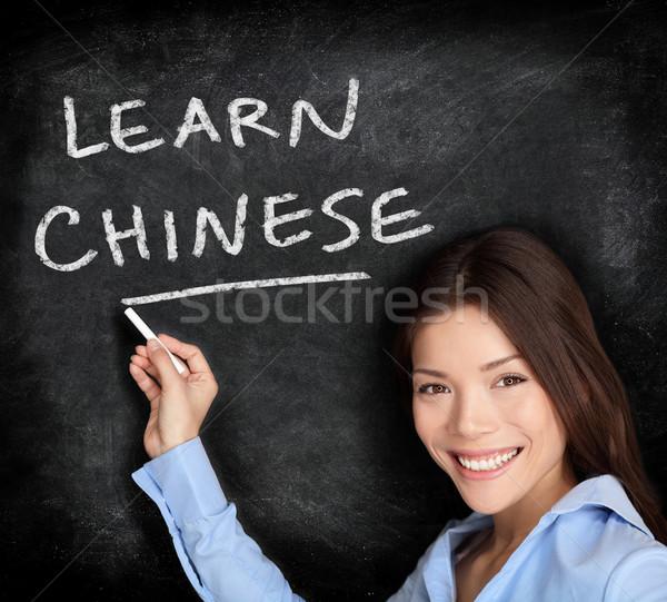 Leraar onderwijs chinese taal leren vrouw Stockfoto © Maridav