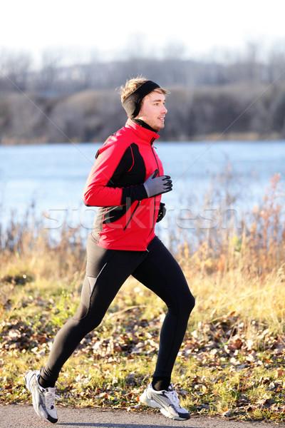 Running man jogging in autumn outdoor Stock photo © Maridav