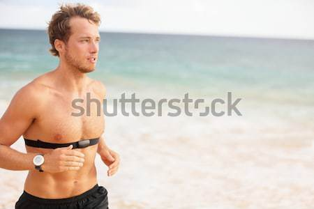 Handsome male surfer portrait on summer beach Stock photo © Maridav