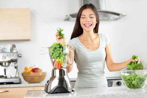 Сток-фото: женщину · растительное · домой