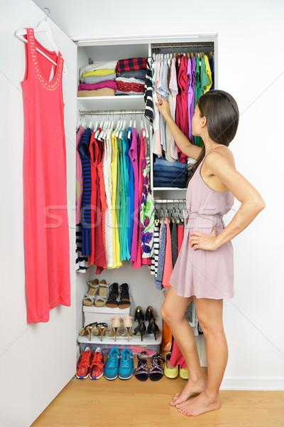 Otthon szabadság nő választ divat ruházat Stock fotó © Maridav