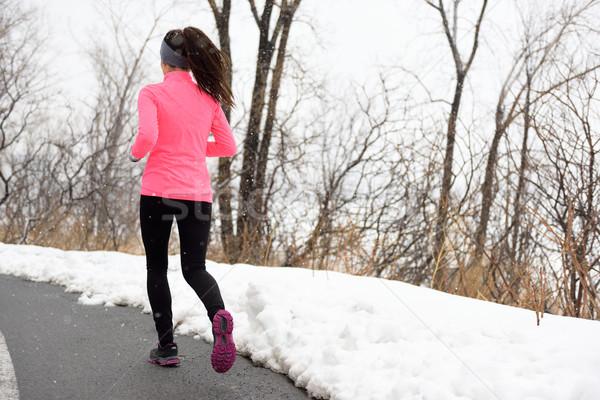зима работает парка женщины Runner Сток-фото © Maridav