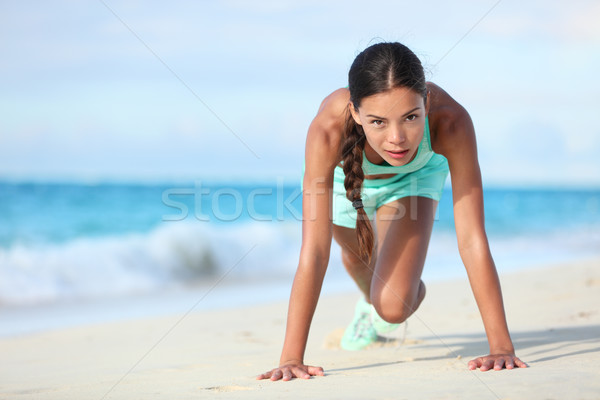 Fitness athlete working out body core with bodyweight exercises Stock photo © Maridav