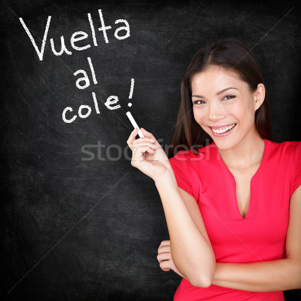 Vuelta al cole - Spanish teacher back to school Stock photo © Maridav