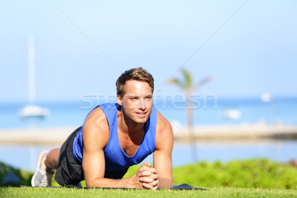 Plank core exercise - fitness man training Stock photo © Maridav
