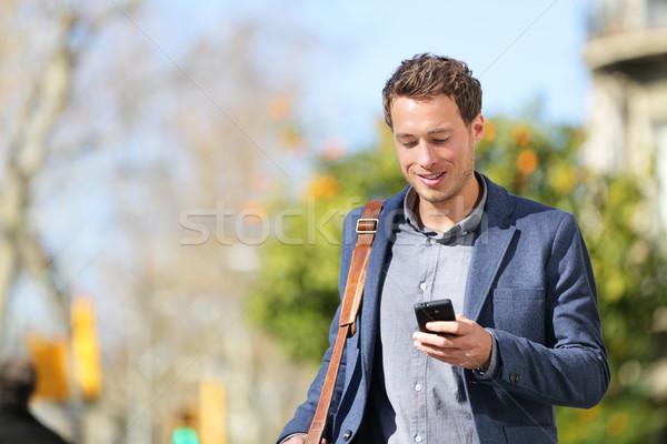 Genç kentsel işadamı profesyonel yürüyüş Stok fotoğraf © Maridav