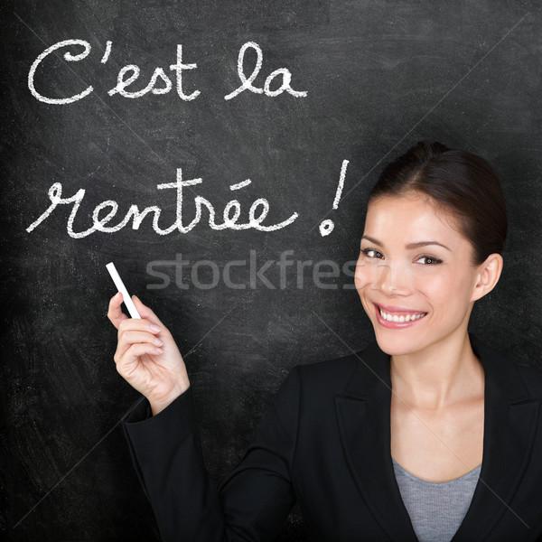La français enseignants femme écrit Photo stock © Maridav