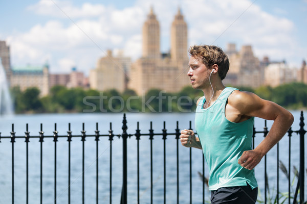 Male runner running in New York City Central Park  Stock photo © Maridav