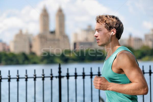 Férfi jogging Manhattan Central Park nyár férfi Stock fotó © Maridav