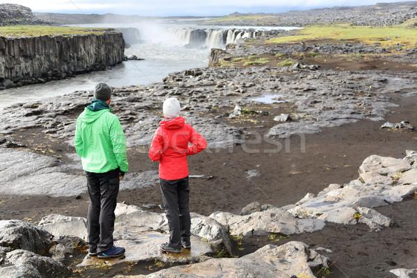 Известные И Знакомые Люди Исландии