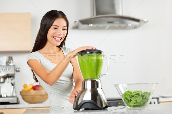 Сток-фото: растительное · льстец · женщину · зеленый · домой