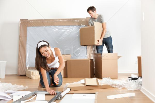 Pareja movimiento nuevo hogar casa jóvenes lío Foto stock © Maridav
