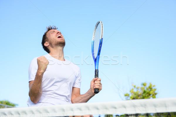 Stock photo: Tennis player man winning cheering victory