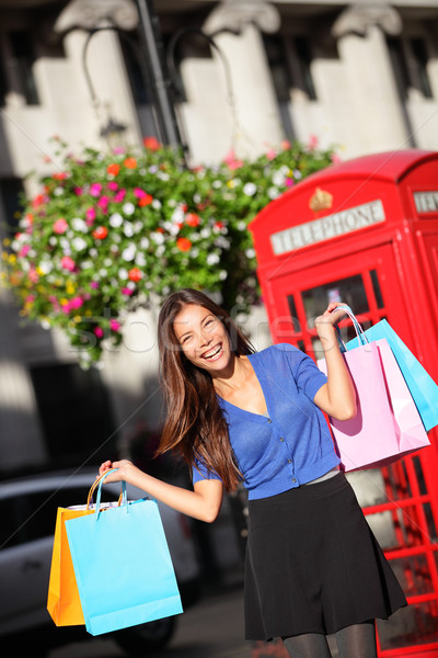 London shopping woman - happy shopper with bags Stock photo © Maridav