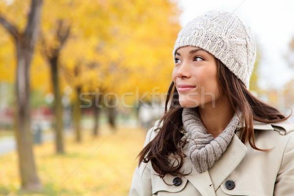 秋 女性 見える 肖像 笑みを浮かべて ストックフォト © Maridav
