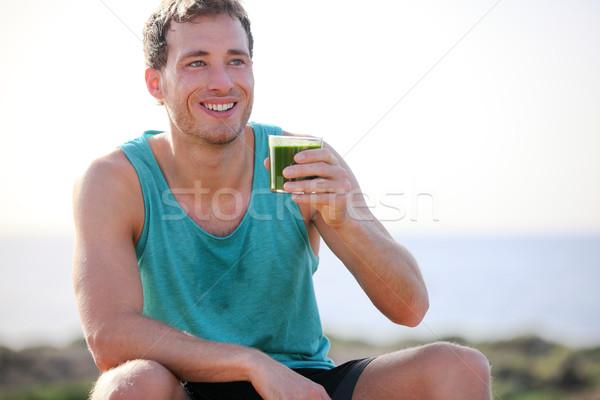 グリーンスムージー 男 飲料 野菜 ジュース を実行して ストックフォト © Maridav