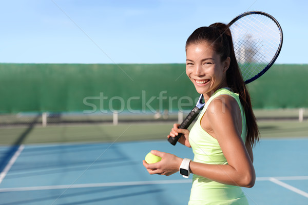 Tennis player Asian young woman portrait on court Stock photo © Maridav