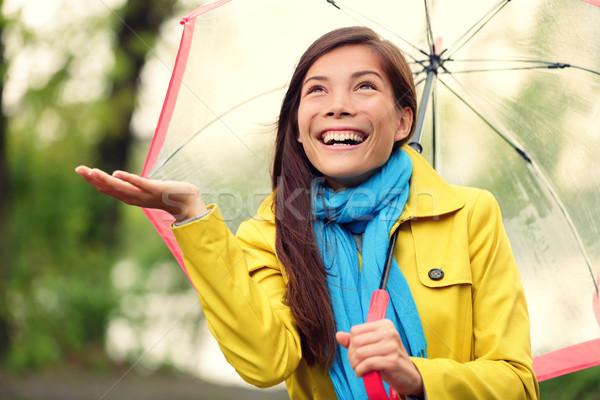 Autumn woman happy after rain walking umbrella Stock photo © Maridav