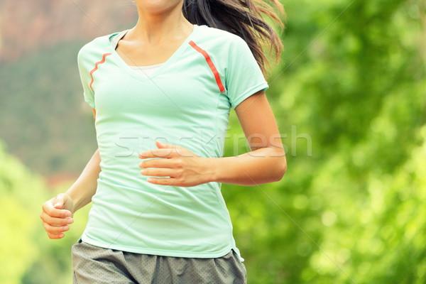 Fut nő jogging napos idő határozott fiatal Stock fotó © Maridav