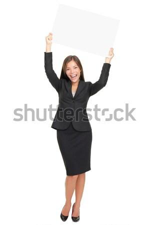 Photo stock: Heureux · femme · d'affaires · signe · célébrer · femme · d'affaires