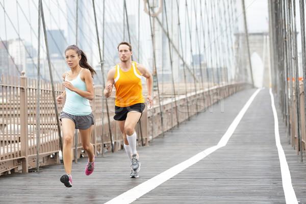 ランナー を実行して カップル 訓練 外 アジア ストックフォト © Maridav