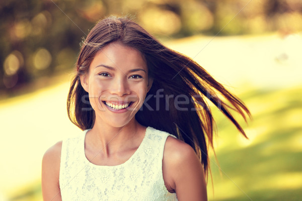 Confident young Asian Chinese beauty woman smiling Stock photo © Maridav