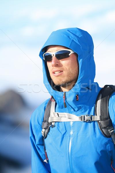 Randonnée homme randonneur portrait jeunes Homme Photo stock © Maridav