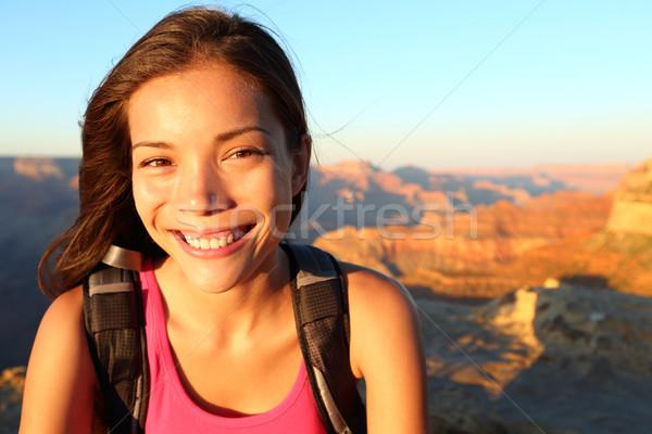 Hiker woman portrait Stock photo © Maridav