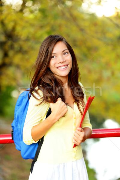 взрослый студент осень Снова в школу парка Сток-фото © Maridav