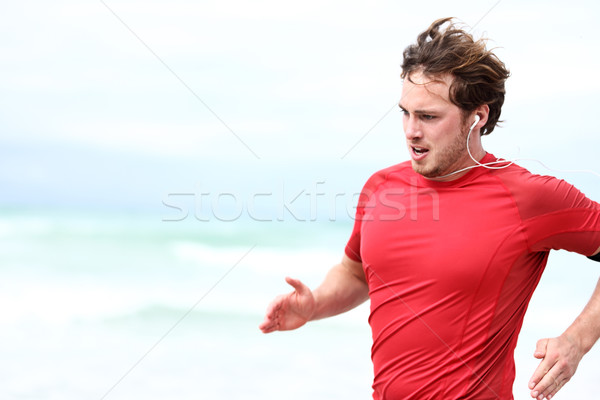 Running man Stock photo © Maridav
