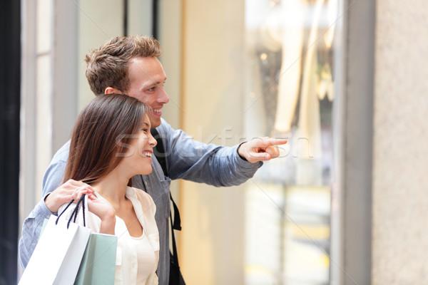 People shopping in Hong Kong Central Stock photo © Maridav