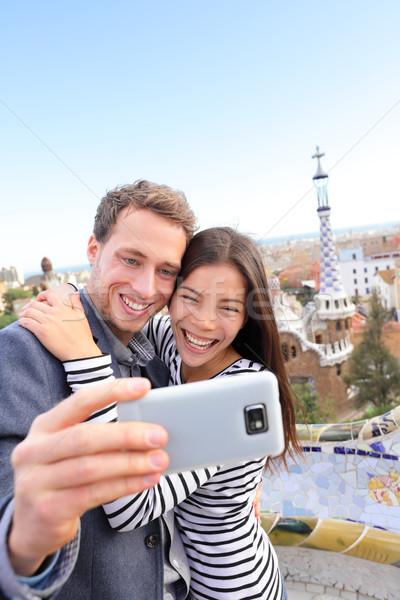 Happy travel couple selfie, Park Guell, Barcelona Stock photo © Maridav