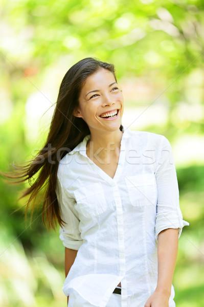 楽しい 女性 春 夏 公園 笑顔 ストックフォト © Maridav