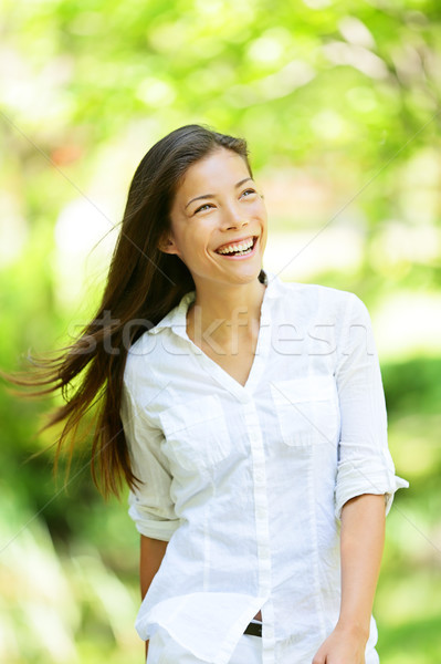 Stockfoto: Blijde · vrouw · voorjaar · zomer · park · glimlach