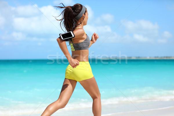 Geschikt runner cardio opleiding lopen training Stockfoto © Maridav