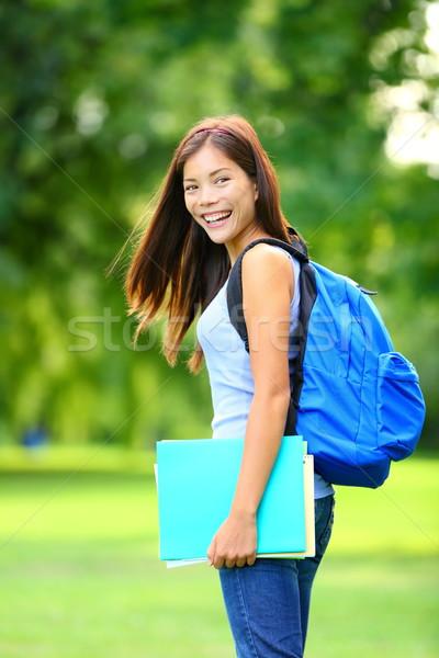 Stock fotó: Egyetem · főiskolai · hallgató · lány · áll · boldog · mosolyog