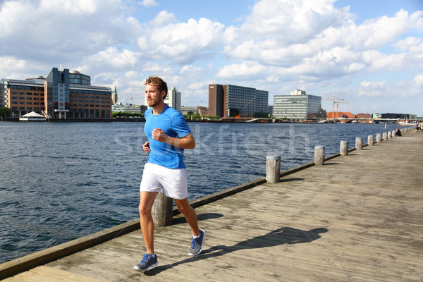 Photo stock: Courir · homme · jogging · modernes · ville · Homme