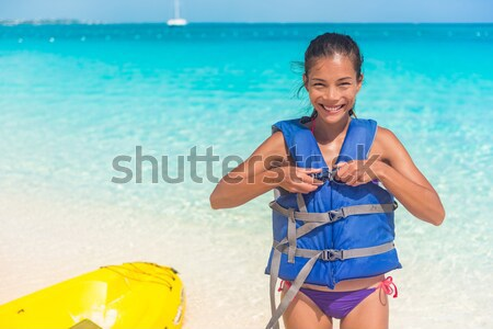 Surfer man going surfing on summer beach Stock photo © Maridav