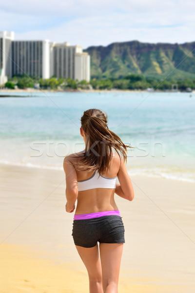Stock fotó: Aktív · fitt · női · sport · futó · jogging