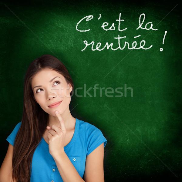 Cest la Rentree Scolaire - French back to school Stock photo © Maridav