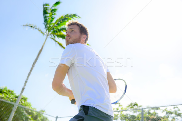 Maschio giocare outdoor uomo Foto d'archivio © Maridav