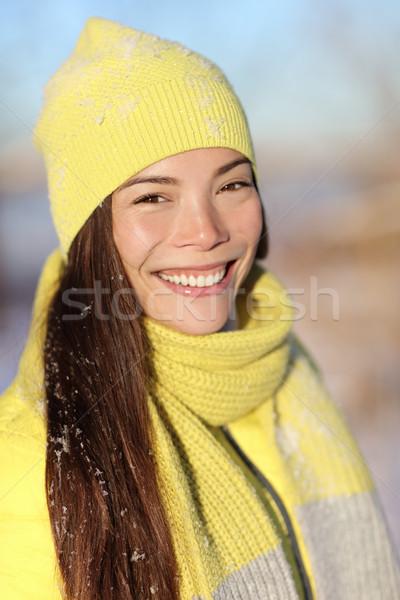 Winter Asian woman portrait smiling outdoors Stock photo © Maridav