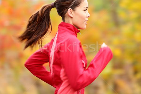 Running in Fall Stock photo © Maridav
